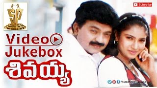Sivaiah Movie Video Songs Jukebox  ll  Rajashekar, Sanghavi, Monica Bedi, Srihari