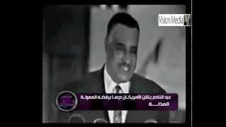 جمال عبد الناصر    أقوى خطاب لرئيس جمهورية فى العالم