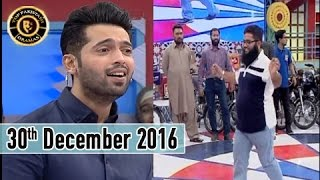 Jeeto Pakistan - 30th December 2016 - ARY Digital Top Watched Show