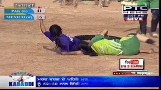 Pakistan vs Mexico | Women's | Day 3 | 5th World Cup Kabaddi Punjab 2014
