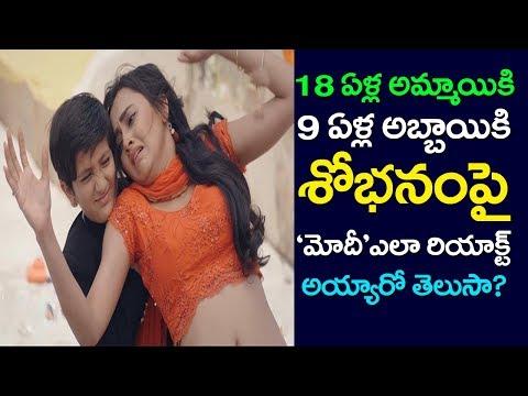 Xxx Mp4 Serial Marraige 18 Year Old Girl 9 Year Old Boy PM Modi Smruthi Irani Telugu TV Taja30 3gp Sex