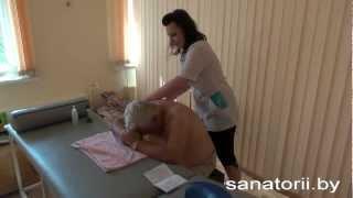 Санаторий Сосновый бор - массаж ручной, Санатории Беларуси