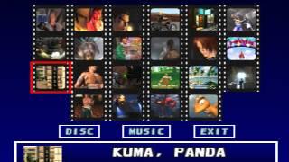 Tekken 3 (PLAYSTATION) Theatre Mode