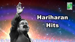 images Hariharan Evergreen Tamil Hits Songs Audio Jukebox