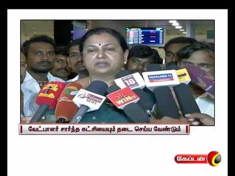 Xxx Mp4 Triupur Shamalapuram Unnaviratham Against Police Xxxx Xnxx 3gp Sex