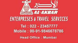 Akbar Travels