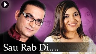 Sau Rab Di - Abhijeet & Alka Yagnik - Best Bollywood Song