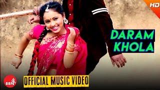 New Nepali Panchebaja Song 2073/2016    Daram Khola - Bharat Khatri/Juna Sirish   Hamal Music