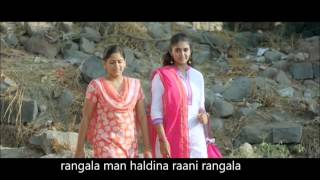 Sairat Jhala Ji Full Song with Lyrics