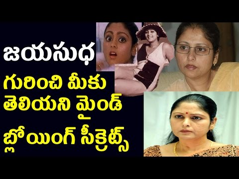 Jayasudha Life Secrets | Shocking and Interesting Facts About Jayasudha Life Secrets