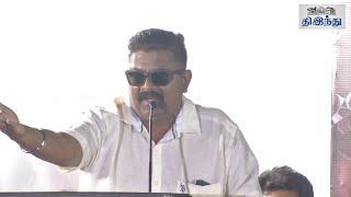 Mysskin Controversy Speech in Tharkappu Audio Launch | Tamil The Hindu