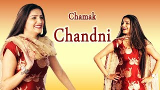 Sapna Chaudhary New Song | Chamak Chandni | Sapna Live Video 2018 | Gagan Haryanvi | Trimurti