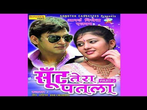 Xxx Mp4 Teri Aakhya Ka Yo Kajal Veer Dahiya Latest Haryanvi Song 2017 New Dj Song Sonotek Haryanvi 3gp Sex