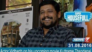 Actor Vidharth on his upcoming movie Kuttrame Thandanai | News7 Tamil