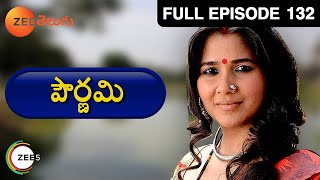 Pournami - Watch Full Episode 132 of 6th February 2013