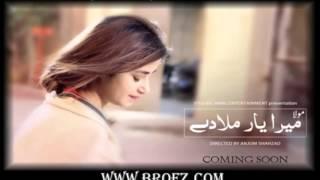 Rahat Fateh Ali Khan - Mera Yaar Mila De