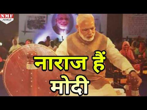watch Khadi Calendar पर बिना इजाजत लगाई तस्वीर, Upset हैं Narendra Modi