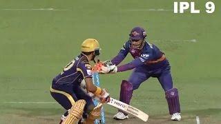 KKR vs RPS, IPL 2016: Kolkata Knight Riders won by 8 wickets (DLS method)