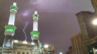 شاهد أمطار غزيرة على مكة أمس وإمام الحرم يكتفي بقراءة اية واحدة فقط