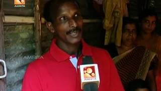 പ്രളയത്തിൽ കൃഷിയിടങ്ങൾ നഷ്ട്ടമായ ചെല്ലൻകാവ് ഗ്രാമപ്രദേശം |#EnteVartha