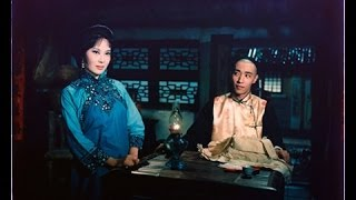 The Adulteress (1962) Shaw Brothers **Official Trailer**楊乃武與小白菜