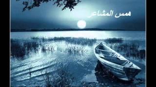 خالد الفيصل - محمد عبده - ستل جناحه  تصميم همس المشاعر