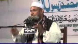 maulana Forid Uddin al mubarak 2013-2