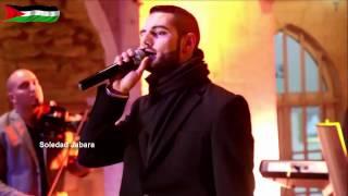 يعقوب شاهين أغنية ءانتي باغيه واحد مقطع من مهرجان ليالي بيت جالا