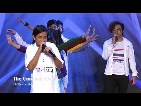 The Univoice Choris Singing Audition | Myanmar's Got Talent 2017 Sea0son 4 ျမန္မာ