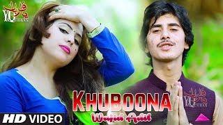 Wajid Adil Pashto New Songs 2017 Khuboona - Afghani Hd Songs 1080p