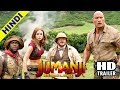 JUMANJI Welcome To The Jungle Trailer in Hindi 2017