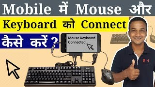 How To Connect USB Mouse And Keyboard to Android Mobile Phone Using OTG