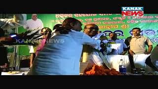 Bijoy Mohapatra Praises Damodar Rout On His 76th Birth Anniversary