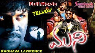 Muni  Telugu Full Length Horror Movie || Raghava Lawrence, Vedhika