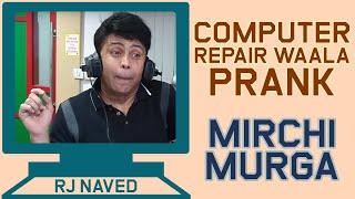 Computer Repair Waala Murga   Mirchi Murga   RJNaved