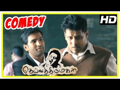 Deiva Thirumagal Tamil movie | comedy scenes | Vikram | M S Bhaskar | Anushka | Nassar | Santhanam