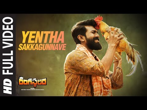 Xxx Mp4 Yentha Sakkagunnave Full Video Song Rangasthalam Ram Charan Samantha Devi Sri Prasad Sukumar 3gp Sex