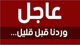 عااجل عااجل .. اختفاء مفاجئ لـ أمير سعودي و ابنه بعد استدعائهما من محمد ابن سلمان !!!!