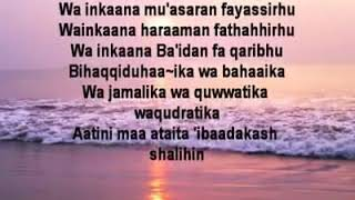 Doa dhuha yang sungguh merdu ^_^