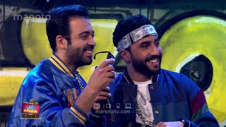 شب جمعه - فصل دوم -  قسمت ۱ /رپش کن با ساسان و محمد خردادیان