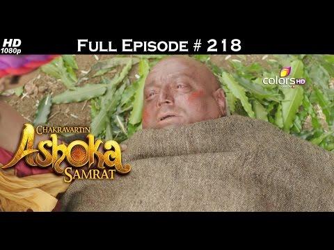 Chakravartin Ashoka Samrat - 27th November 2015 - चक्रवतीन अशोक सम्राट - Full Episode(HD)
