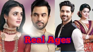 """""""Sun Yaara"""" cast real ages 