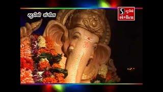 Hemant Chauhan - Ganpatibapa Nonstop Dj Garba
