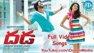 Dhada Movie Songs | Dhada Full Video Songs | Naga Chaitanya | Kajal Aggarwal | Devi Sri Prasad