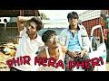 Phir_Hera_Pheri_comedy || all rounder || Shivam kohli || ARD