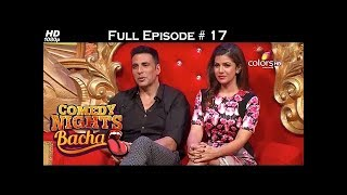 Comedy Nights Bachao - Akshay Kumar & Nimrit Kaur - 2nd January 2016 - Full Episode (HD)