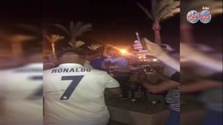 أخبار اليوم   عائلة كريستيانو رونالدو يحتفلون بهدفه في مالاجا وسط سياح الغردقة