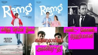 Remo Movie All Song - Leaked in Online - Anirudh's Team with Sad Faces - AR Rahman Reactions