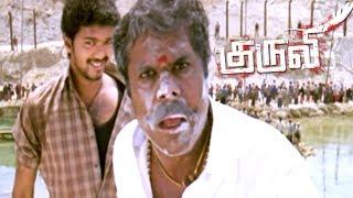 Kuruvi   Kuruvi scenes   Ashish Vidyarthi checks his place with the help of Suman   Vijay Mass scene