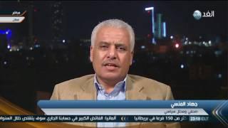 محلل: على القمة العربية النظر لقرارات مجلس حقوق الإنسان الخاصة بفلسطين